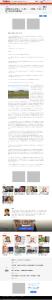 20150922_沖縄県民も安保も「人質」、「政略」の臭いさえ漂う翁長氏国連演説