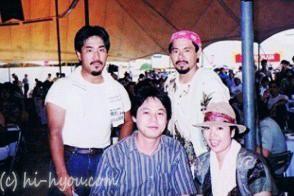 3枚目は91年のオリオンビアフェストのステージ終了後のスナップ。左からよし坊、林賢、藤木、知子。