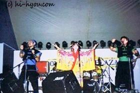 1991年オリオンビアフェスト(那覇・奥武山公園)。 左から藤木勇人、上原知子、よし坊。