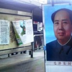 NHK『毛沢東の遺産 激論・二極化する中国』