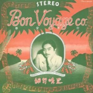 bon_voyage_co