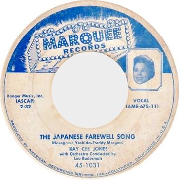 Kay Cee Jones - Japanese Farewell Song