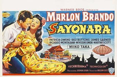 映画『Sayonara』ジョシュア・ローガン監督(1957年)