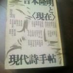 吉本さんちからの手紙