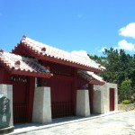 もうひとつの移設問題:那覇・孔子廟移転の謎(改訂版)