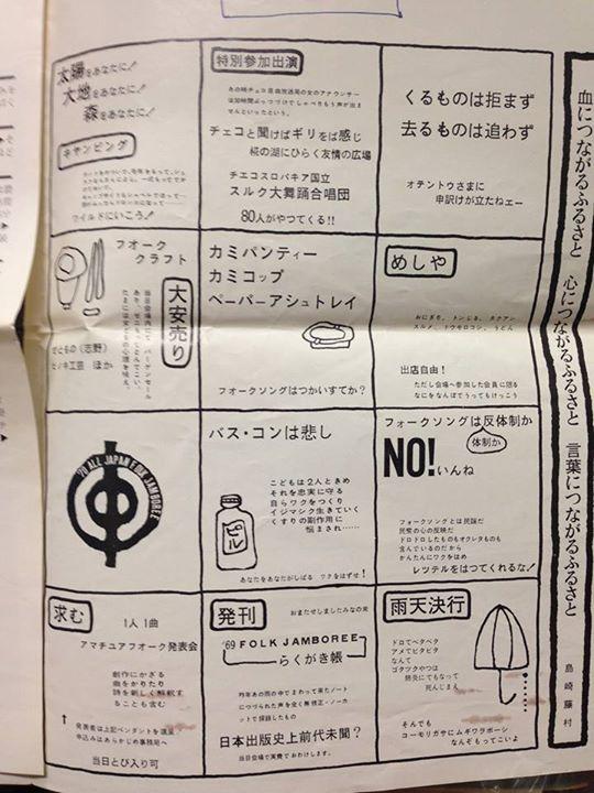 akirakenzou_04-04