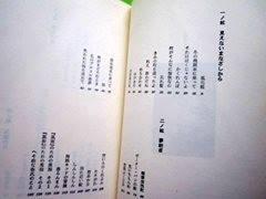 akirakenzou_05-03