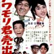 awamori-kun_s