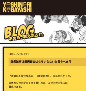 スクリーンショット 2015-05-27 21.33.10