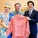 安倍首相と翁長知事の満面の笑み
