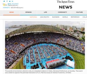 集会を伝えるJapan Times の紙面