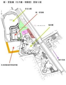 新・至聖廟(孔子廟・明倫堂) 見取り図
