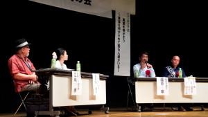 symposium_2015-08-09