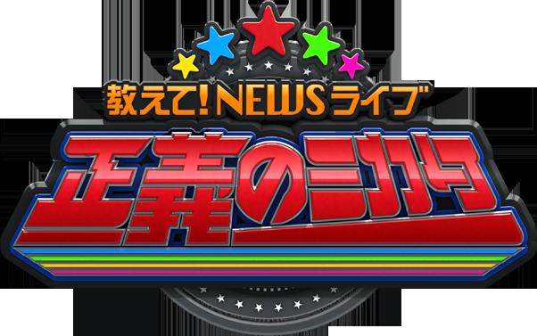 mikata_logo_main