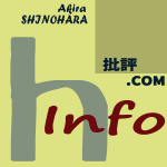オピニオン・サイト「iRONNA」に寄稿しました(1月25日)