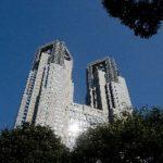 東京都知事選 全21候補公約比較