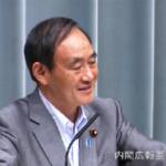 菅官房長官会見「基地と振興策はリンクする」が騒ぎになる不思議