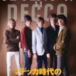 『レコード・コレクターズ』11月号で鈴木慶一さんにインタビューしました