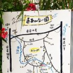密林の秘境・オーシッタイ(2)