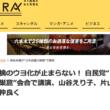 siinaringoonliterax011216