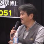 公開対談&シンポジウムの動画が「チャンネル桜沖縄の声」にUPされました