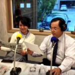 ぎのわんシティFM『沖縄防衛情報局』でご紹介頂きました