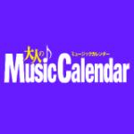 『大人のMusic Calendar』に松任谷由実『リ・インカーネーション』のコラムを寄稿しました