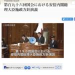 止まらない安倍政権の「左傾化」ーー日本の野党に未来はあるのか?