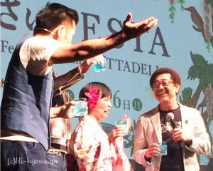 はいさいFESTA クラブゴリッタ (2018年5月5日 クラブチッタ)左から司会ゴリ、宮川たま子、具志堅用高