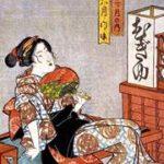 麦湯の女—横浜・居留地と盛り場のダイナミズム