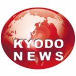 共同通信の英語サイトKyodo Newsでコメントが紹介されました