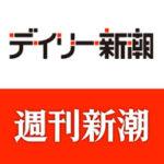 「沖縄県民投票」の結果を受けてデイリー新潮に緊急寄稿しました