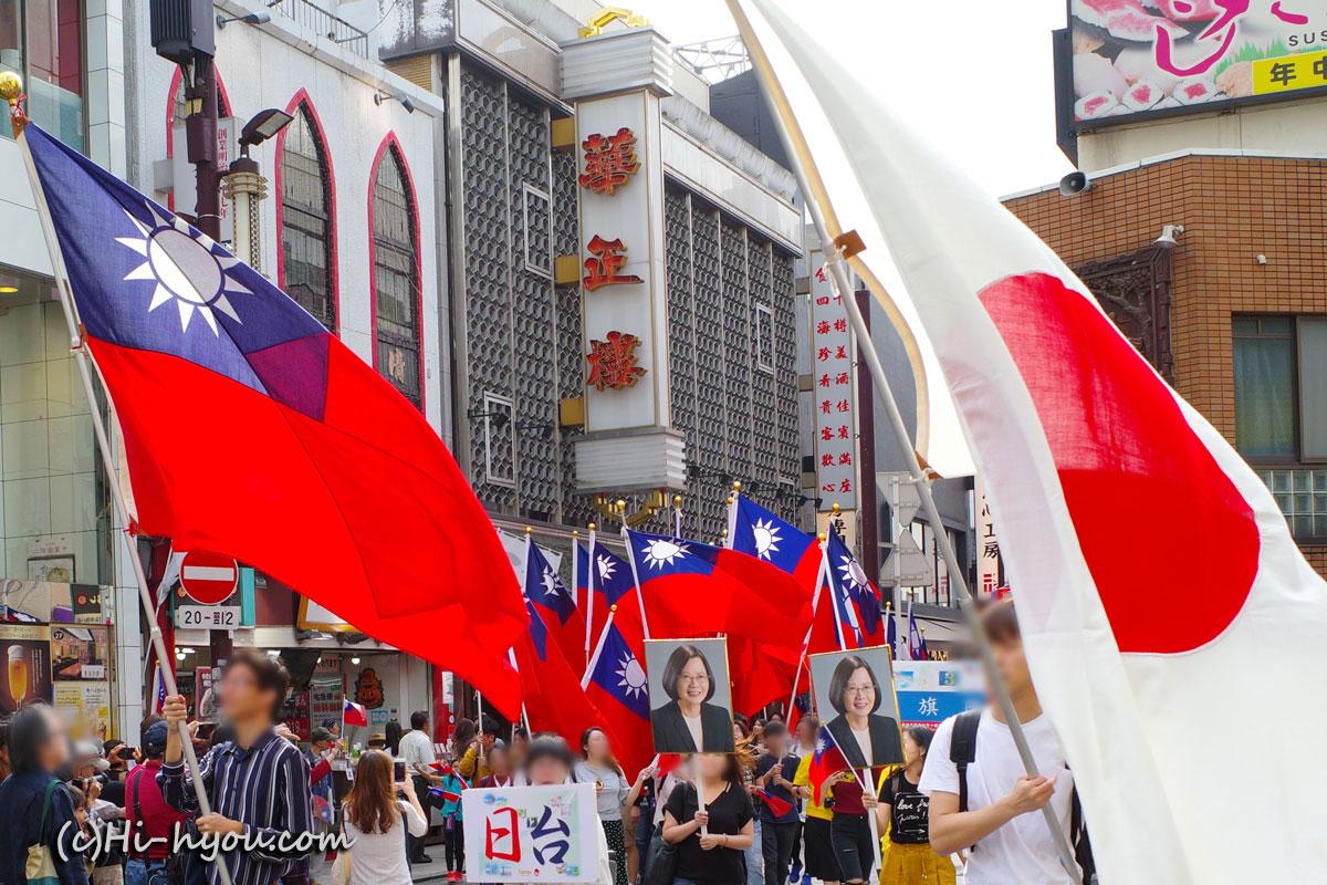雙十節の祝賀パレード at 横浜中華街
