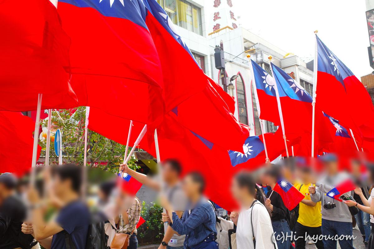 これだけたくさんの青天白日満地紅旗が見られるのは珍しい