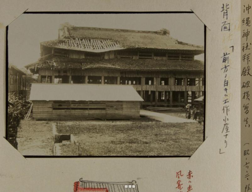 昭和初期の首里城正殿(背面)