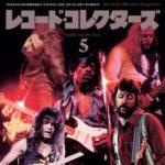 『レコード・コレクターズ』5月号に小坂忠の記事を寄稿しました