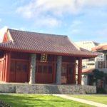 那覇に孔子廟は二つある—歴史に無知な沖縄メディアを嗤う
