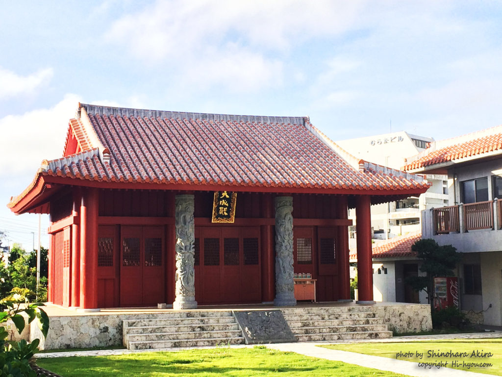 問題の孔子廟(篠原撮影)