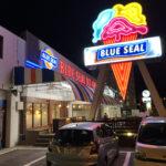 本音で考える浦添市長選 —「埋め立てLOVE」の沖縄は変わるか?
