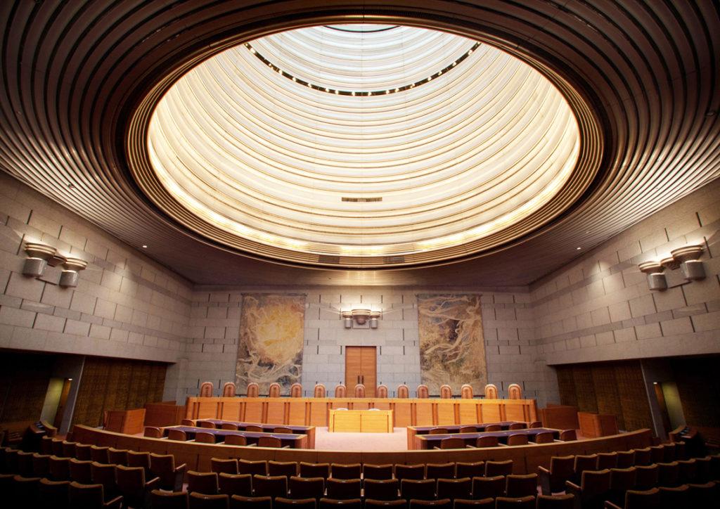 大法廷の中
