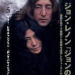 レコード・コレクターズ5月号 横浜ロックの伝説・チーボーの作品をレビュー