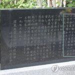 「関東大震災朝鮮人虐殺事件」の本質から外れた「小池都知事追悼文」騒ぎ