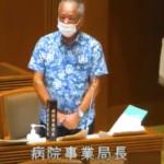 県議を「パワハラ認定」した沖縄県の非常識 — 陳謝すべきは玉城デニー知事だ