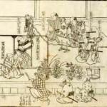 杉本文楽と沖縄独立