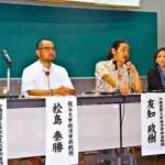 琉球独立学会の行く末〜「独立」は「革命」と同義である