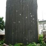 沖縄の真実(6) 近代化の実相〜奥武山公園の松方正義