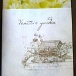 CINEMA REVIEW:ベニシアさんの四季の庭